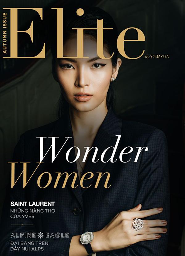 E-Magazine 3