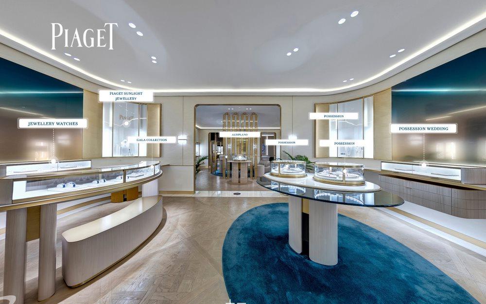 Salon Piaget trực tuyến - Trải nghiệm khám phá chân thực ngay trên thiết bị cá nhân 3